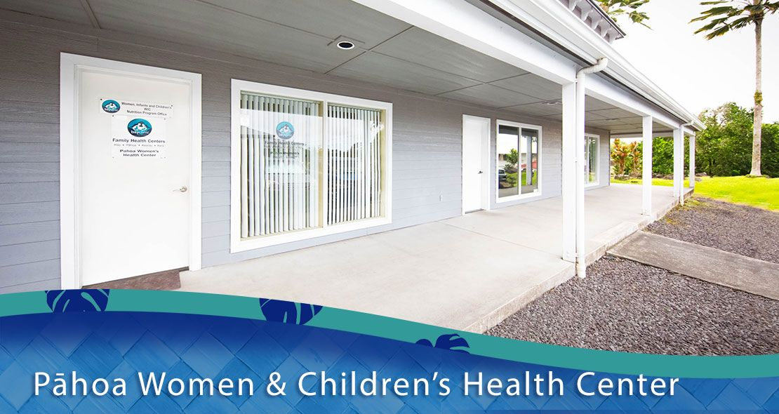 Pāhoa Women and Children's Health Center